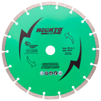 "RECKTO 9"" GENERAL PURPOSE CUTTING DISC (230MM)"