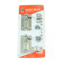 MARKUP 2PC SMALL STEEL BARREL BOLTS + SCREWS