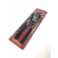 "MARKUP 8"" ONE PIECE HAND PRUNER"