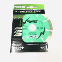 "RECKTO 4.5"" GENERAL PURPOSE CUTTING DISC (115MM)"