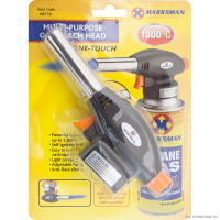 MARKSMAN MULTI PURPOSE GAS TORCH HEAD